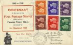 Postage Stamp Centenary Postman with mailbag
