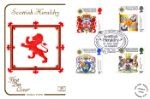 21.07.1987 Scottish Heraldry The Scottish Heraldic Lion Cotswold