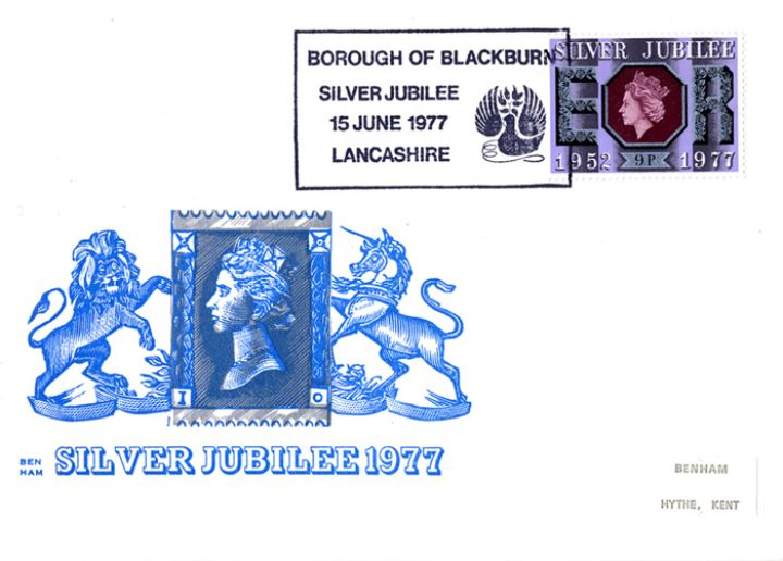 Silver Jubilee:  9p, Lion and Unicorn