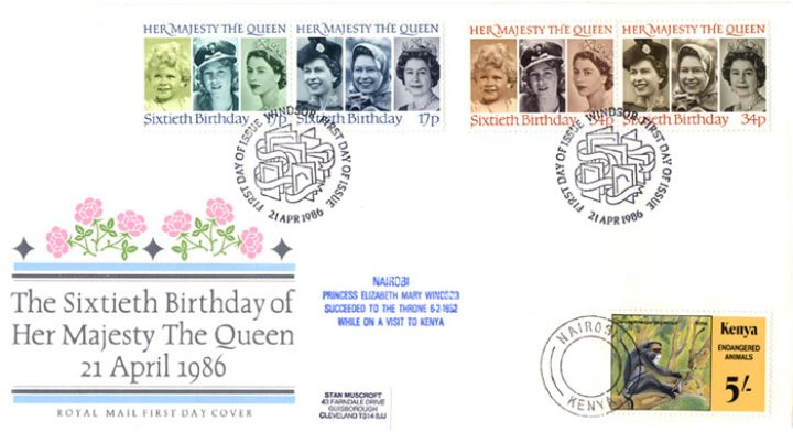 Queen's 60th Birthday, Double Postmarked in Kenya