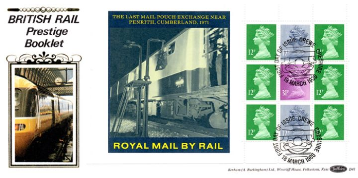 PSB: British Rail - Pane 3, The last mail pouch near Penrith