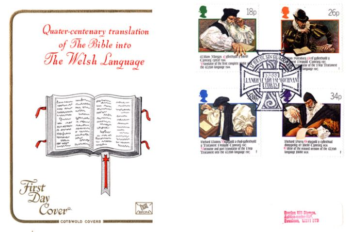 Welsh Bible, The Translation of the Bible into Welsh
