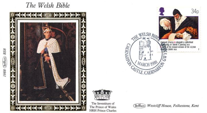 Welsh Bible, Prince Charles Investiture