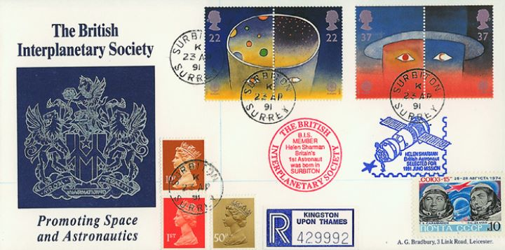 Europe in Space, British Interplanetary Society