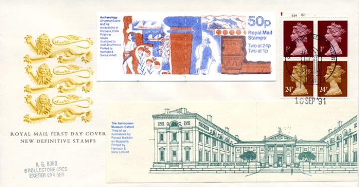 Vending: New Design: 50p Archaeology 1 (Knossos), The Ashmolean Museum