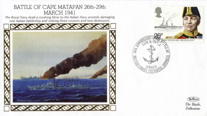Battle of Cape Matapan, Royal Navy dealt a crushing blow to the Italian Navy