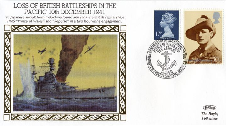 Loss of British Battleships in the Pacific, HMS Prince of Wales and Repulse