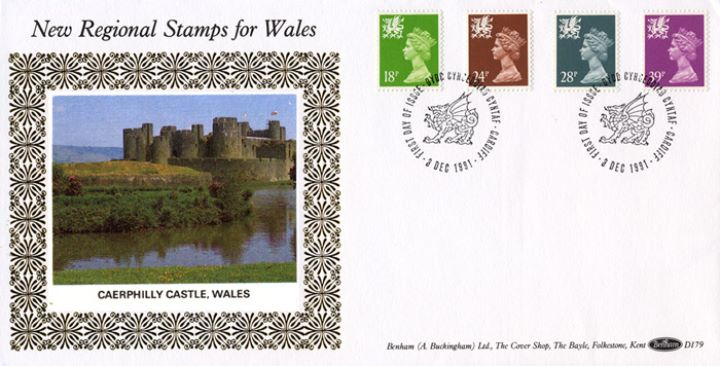 Wales 18p, 24p, 28p, 39p, Caerphilly Castle