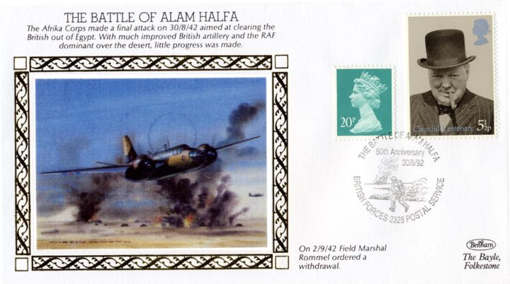 The Battle of Alam Halfa, The Afrika Corps made a final attack