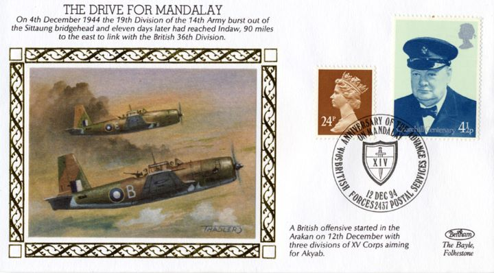 The Drive for Mandalay, 19th Division of the 14th Army