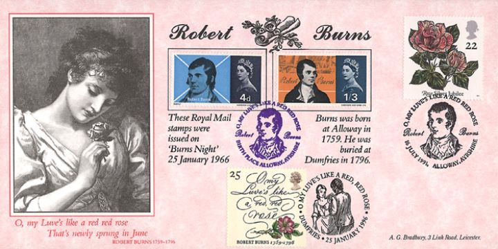 Robert Burns Bicentenary, Red Red Rose