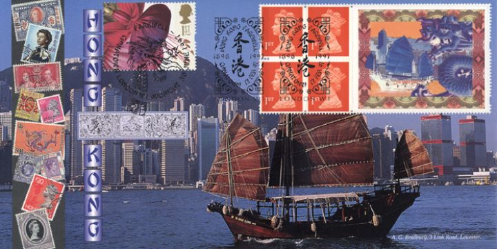 Window: Hong Kong Hand Over, Harbour Double Dated