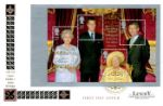 04.08.2000 PSB: Queen Mother - Pane 3 The Royal Family - 4 Generations Westminster