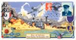 07.12.2001 Pearl Harbour 60th Anniversary Bradbury, Anniv and Events No.5