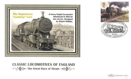 Classic Locomotives: Series No.1: Miniature Sheet, Austerity