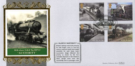 Classic Locomotives: Series No.1: Miniature Sheet, 'Austerity'
