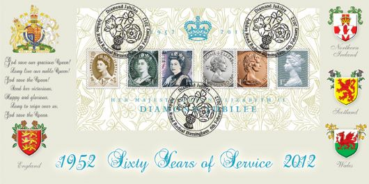 Diamond Jubilee: Miniature Sheet, Royal Arms and Country Emblems