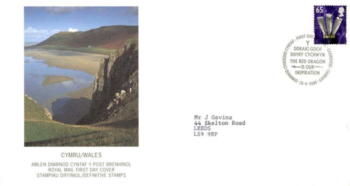 Wales 65p Prince of Wales Feathers, Welsh Coast