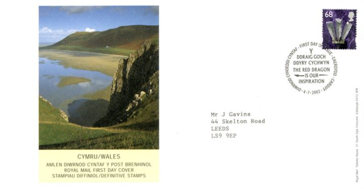Wales 68p Prince of Wales Feathers, Welsh Coast