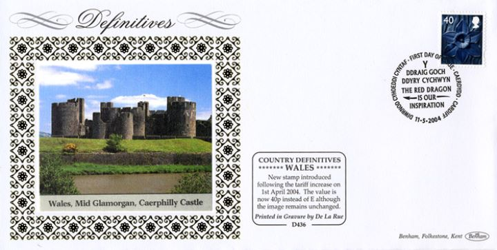 Wales 40p Daffodil, Caerphilly Castle