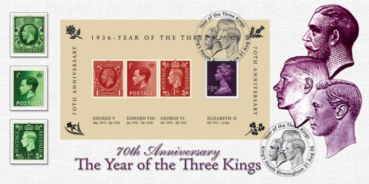 Year of the Three Kings: Miniature Sheet, With Original Mint Stamps