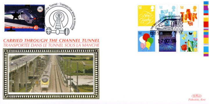 Extra Special Moments, Historic Channel Tunnel