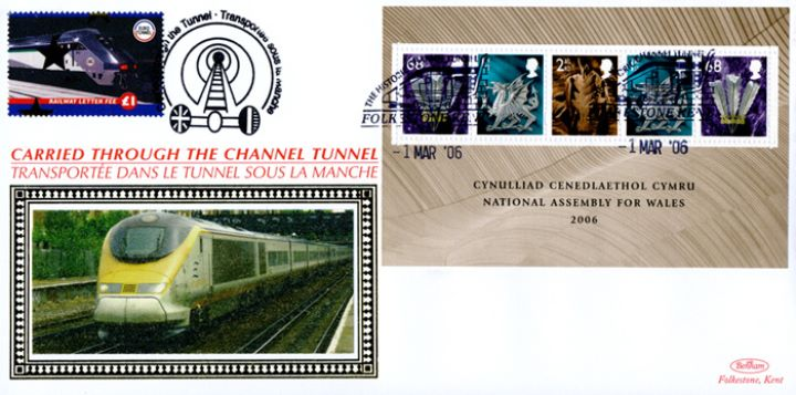 Welsh Assembly: Miniature Sheet, Channel Tunnel