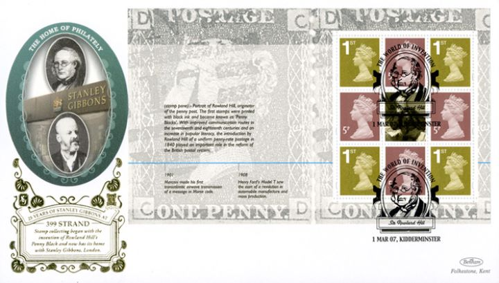 PSB: World of Invention - Pane 2, Stanley Gibbons