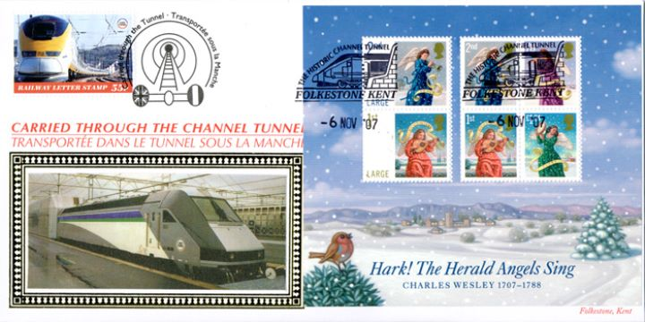 Christmas 2007: Miniature Sheet, Historic Channel Tunnel