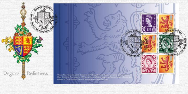 PSB: Country Definitives - Pane 2, Heraldic Emblems