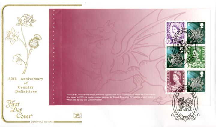 PSB: Country Definitives - Pane 4, Country Emblems