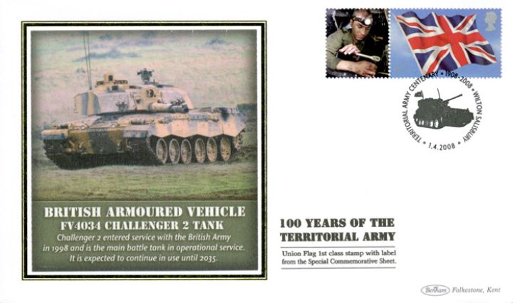 Territorial Army [Commemorative Sheet], Challenger 2 Tank