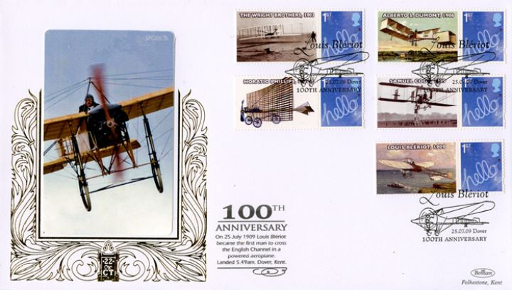 Bleriot Aeroplane, Centenary of crossing English Channel