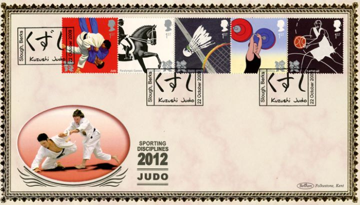 Olympic Games: Series No.1, Judo