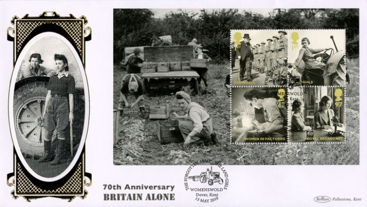 PSB: Britain Alone - Pane 2, The Land Girls
