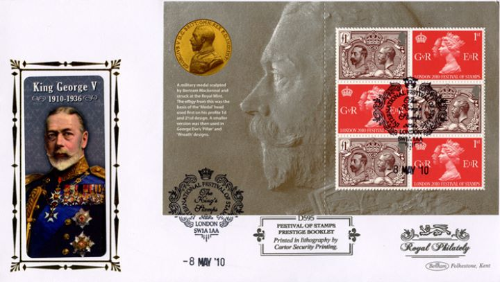 PSB: Festival of Stamps KGV - Pane 1, King George V