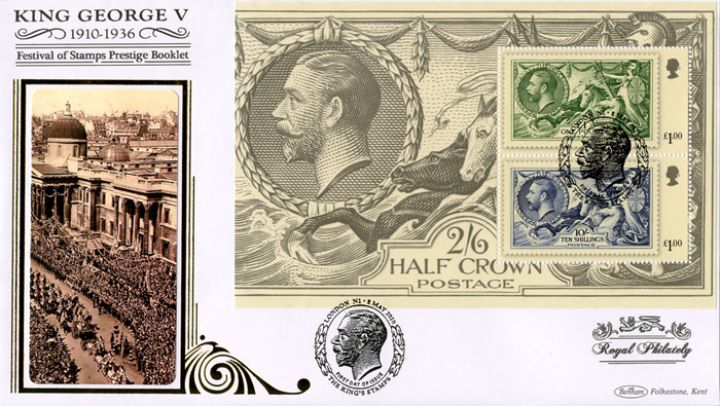 PSB: Festival of Stamps KGV - Pane 2, Royal Procession