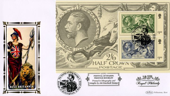 PSB: Festival of Stamps KGV - Pane 2, Britannia and Lion