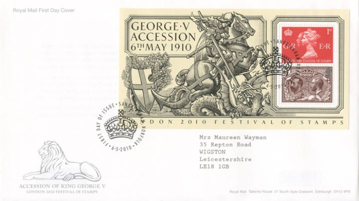 King George V: Miniature Sheet, Wembley Lion