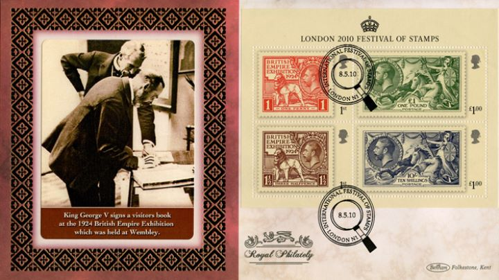 Festival of Stamps: Miniature Sheet, George V at Wembley Exhibition