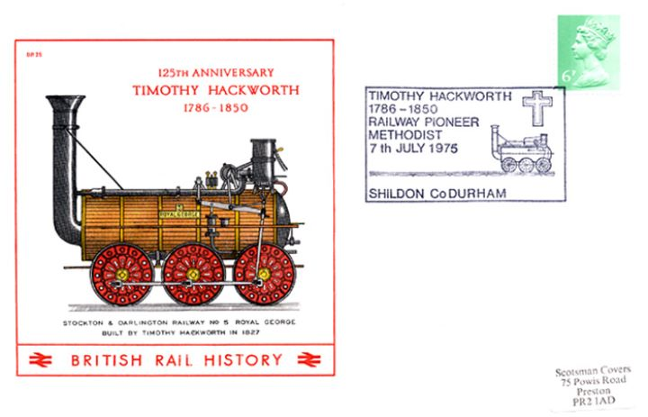 Timothy Hackworth - 125th Anniversary, No.5 Royal George