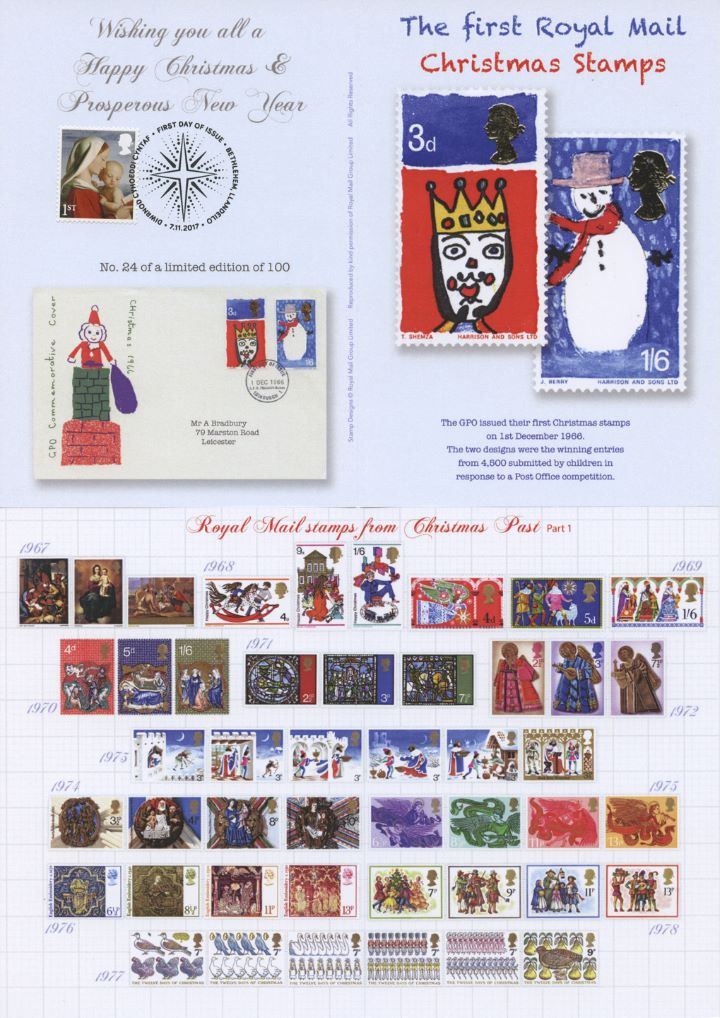 Christmas 2017, UK's First Christmas Stamps