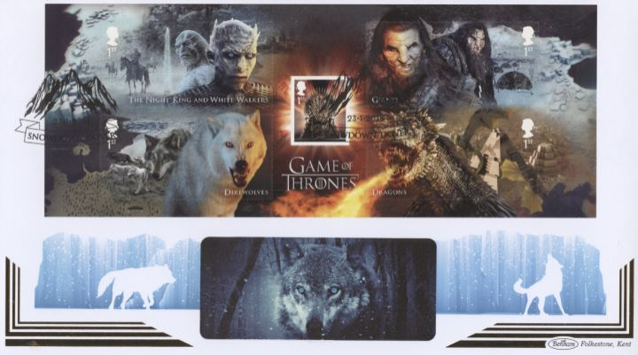 Game of Thrones: Miniature Sheet, Wolf