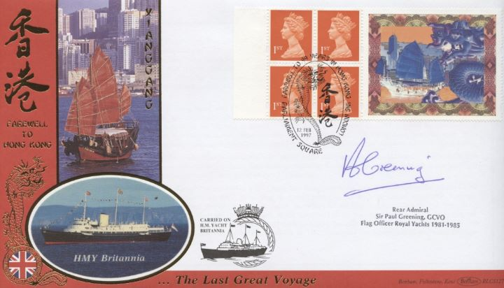 Window: Hong Kong Hand Over, Signed Cover