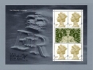Queen's Stamps: Miniature Sheet