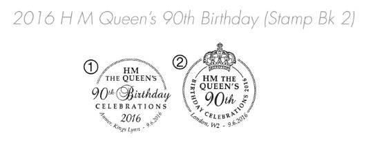 Self Adhesive: H M The Queen's 90th Birthday 2 Postmarks