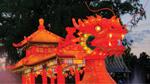 Hong Kong Theme