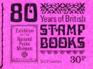Stitched: New Design: 30p 80 Years of Stamp Books