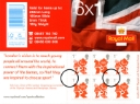 Self Adhesive: Olympic Emblems: Vision: 6 x 1st