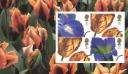 PSB: Garden - Pane 3